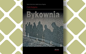"""Zdjęcie okładki albumu pod tytułem """"Bykownia. Cień Katynia"""""""