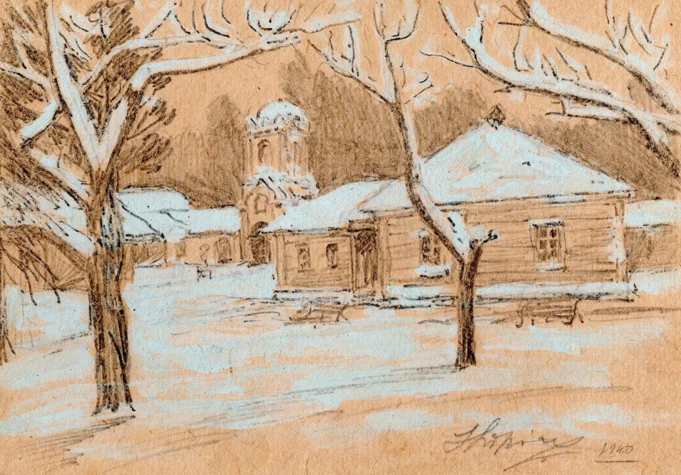 Praca przedstawiająca łagier. Widoczne zabudowania dawnego klasztoru orazdrzewa, Józef Lipiński, ołówek, tempera, 1940