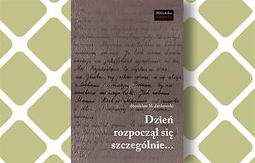 """Zdjęcie okładki książki pod tytułem """"Dzień rozpoczął się szczególnie"""""""